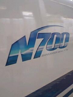 N700系と遭遇